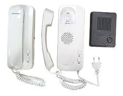 Commax Audio Intercom