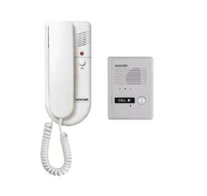 Kocom Audio Intercom